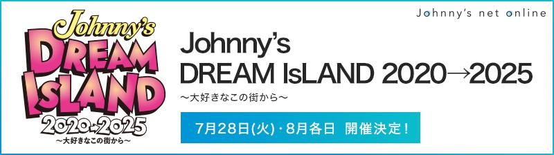 new_jonline_banner